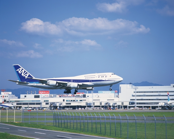 Oprema za aerodrome